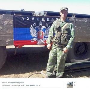Такие фотографии крайне типичны для российских военнослужащих из разных бригад спецназа.