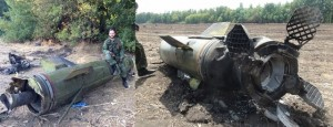 Фотографии у  остатков ракет - один из самых распространенных сюжетов в соцсетях