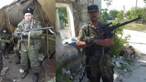 Бесшумное оружие в руках боевиков. Явно взято на «пофотографироваться» и не является для них штатным.