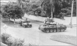Подразделение США в Панаме