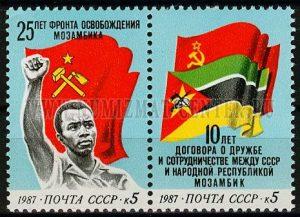 Марка выпущенная в СССР.