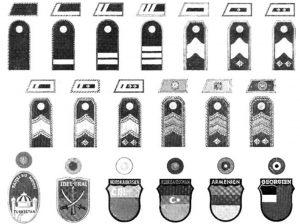 Образцы петлиц, погон, кокард и нарукавных знаков восточных легионов, опубликованные в специальном выпуске немецкого журнала «Сигнал» в декабре 1943 г.
