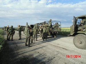 Бойцы батальона «Айдар» перед штурмом.