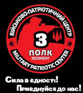 shevron_chornyj-fon
